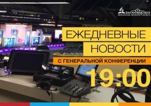 """Новости сессии ГК ежедневно на телеканале """"Надия"""" в 19.00"""