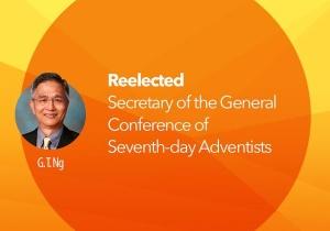 Секретарем ГК на второй срок избран Г.Т.Нг
