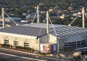 Что будет происходить на сессии ГК в Сан-Антонио?
